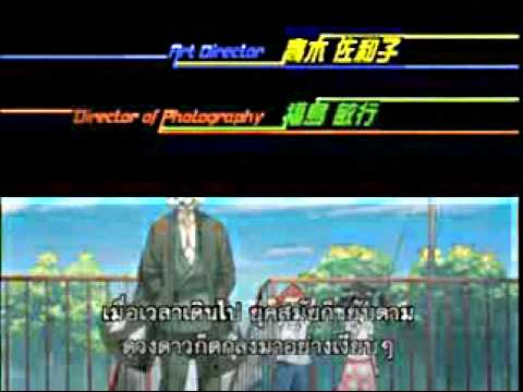 Bleach # Title song - 07 (Thai sub.)