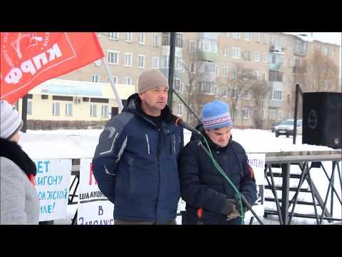 «Заволжск – не помойное ведро для области»  Митинг против мусорного полигона вблизи д. Михайловское