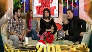 Argamo Toros - New Year 2014 Interview (Iran TV)