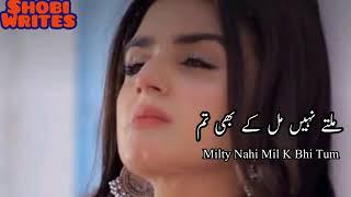 New Pakistani Drama Status song