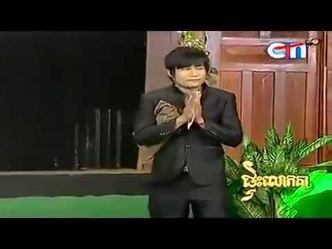 [Neay Kren Funny Song] at Ptas Lok Ta Grandfather s House