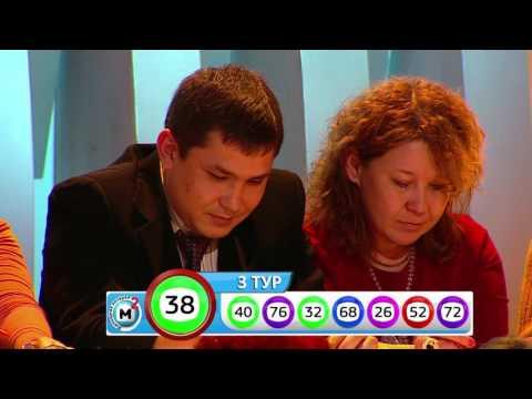Жилищная лотерея тираж №212 от 18.12.2016
