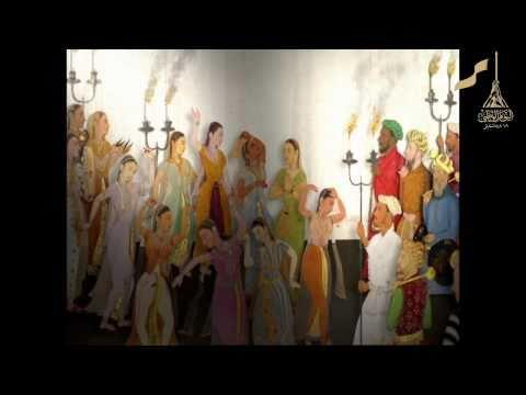 THE MUSEUM OF ISLAMIC ART-1