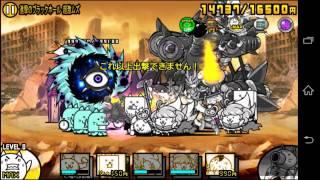 進撃のブラックホール  超激ムズ 絶望異次元 ダークヒーローズ にゃんこ大戦争 攻略動画 battle cats