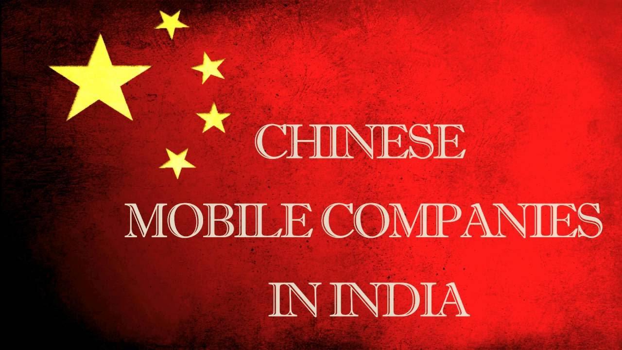 भारत में चीनी फोन कंपनियां  List of Top