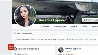 Студентка, яка заявила про погрози Варченка, написала пост з вибаченням