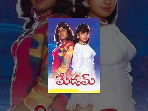 Madam Full Length Comedy Movie || Rajendraprasad, Soundarya