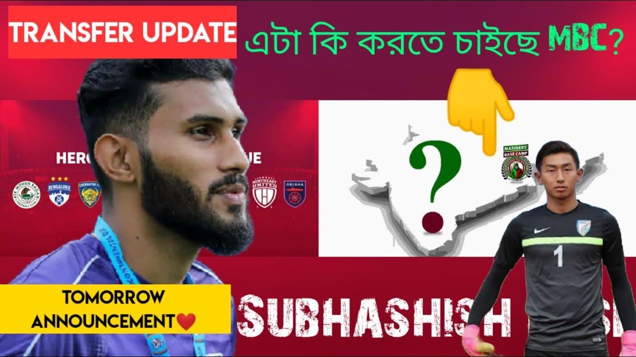 Subhashish-র Announcement কাল❤️ আর কাকে সই করাল MohunBagan?