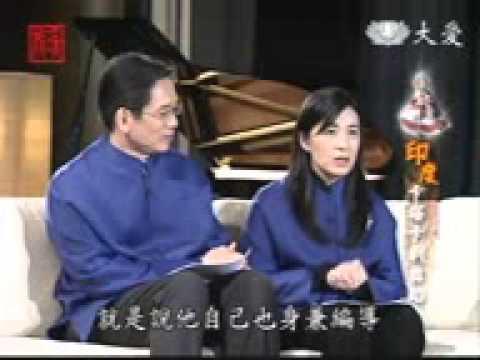 Kalamandalam Shiju kumar  Da-Ai Television  in Taiwan