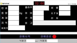 예천축산농협 05월  14일 경매가축시장