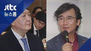 """검찰 """"허위사실 유포""""…유시민 """"윤석열, 거짓말하고 있다"""""""