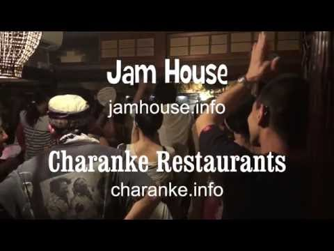 JamHouse and Charanke Restaurants, Tokyo and Kyoto, Japan