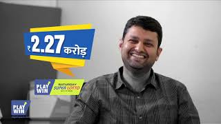 Meet Playwin 102nd Crorepati - Dhiraj Gupta