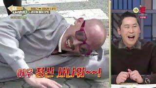 #디자이너 황재근 #UFC 김동현 따라잡기  매주 목요일 밤 9시 50분