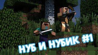 Биба и Боба покоряют Майнкрафт! RPG приключения Нуба и Нубика в Minecraft! #1