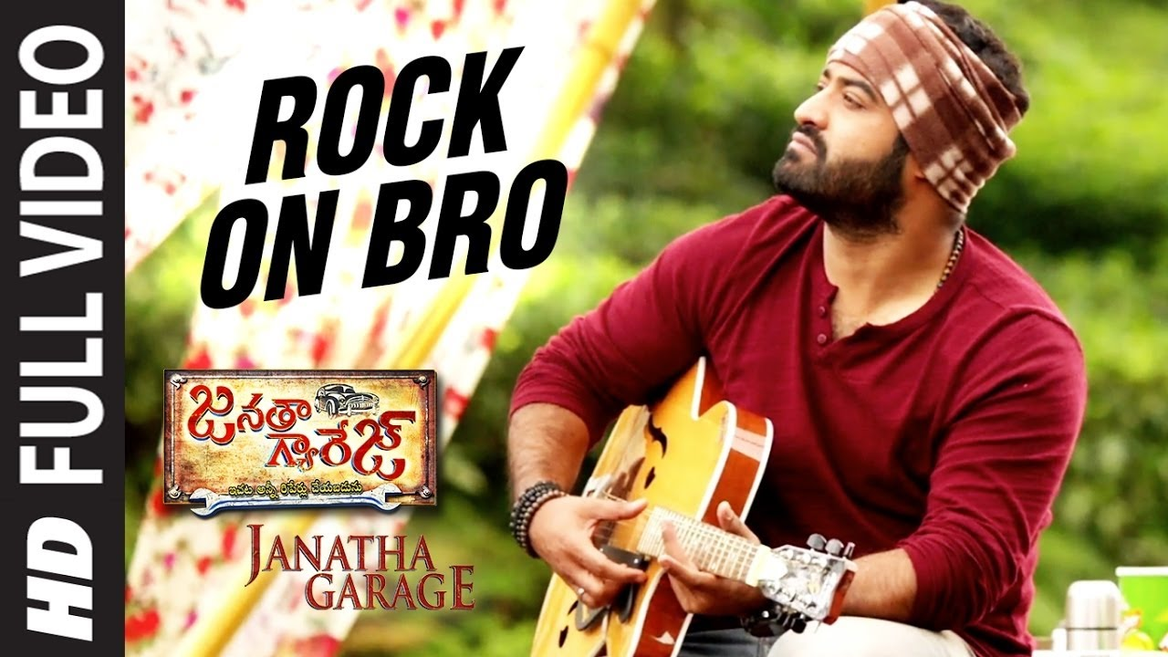 "Download Rock On Bro Full Video Song || ""Janatha Garage"" 