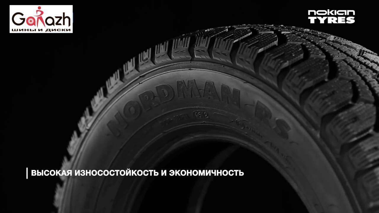 Купить зимние шины KAMA Irbis 505 (в магазине шин и дисков