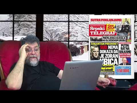 Гнев Србије 19.01.2018.