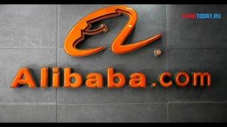 видео Посредник alibaba - доставка с алибабы в Россию.