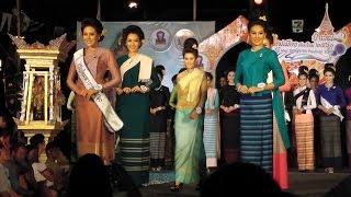 ประกวดสงกรานต์เชียงใหม่2560-2/Chiang Mai Songkran Contest Miss&Mr 2017 part-2