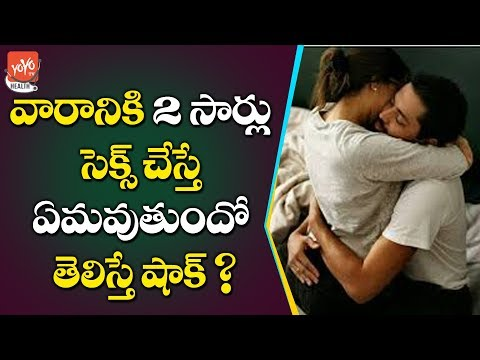 Wife And Husband Relationship Problems In Telugu | Best Health Tips | YOYO TV Health thumbnail