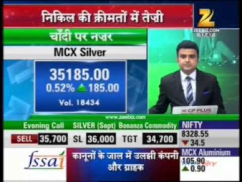Mr  Vibhu Ratandhara Head Commodity Research  on Zee Business Mandi Live