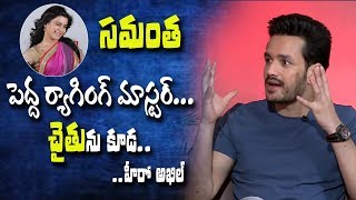 సమంత పెద్ద ర్యాగింగ్ మాస్టర్..Chit Chat With Hello Movie Hero Akhil Akkineni | #Hello Movie | 10TV