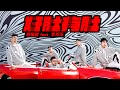 熊貓堂ProducePandas feat.李玲玉【好肚有肚 How Do You Do】Official