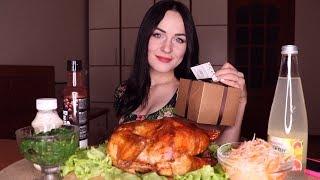MUKBANG Курица салаты поздравление Chicken salads congratulations не ASMR