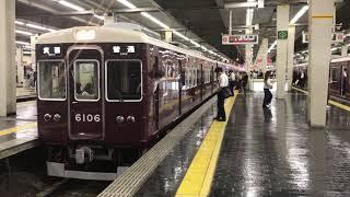 阪急6000系 6006F 普通 箕面行き 梅田発車
