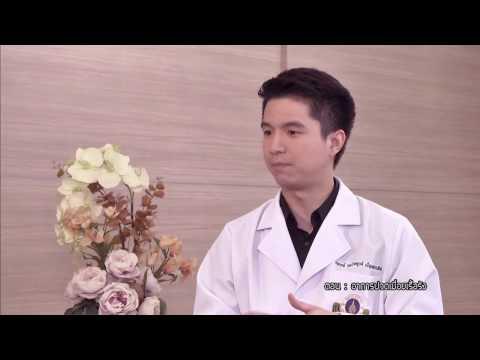 ย้อนหลัง Health Me Please | อาการปวดเมื่อยเรื้อรัง ตอนที่ 2 | 11-04-60 | TV3 Official