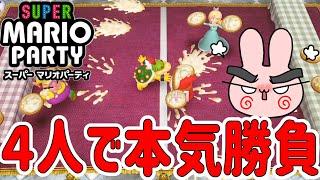 スーパー マリオパーティ [Nintendo Switch]4人プレイでパイ投げ本気勝負!