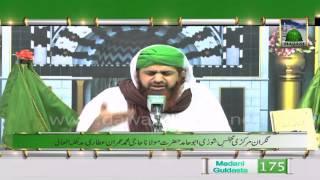 Madani Guldasta - Iman Ki Hifazat Ka Tareeqa by Haji Imran Att…