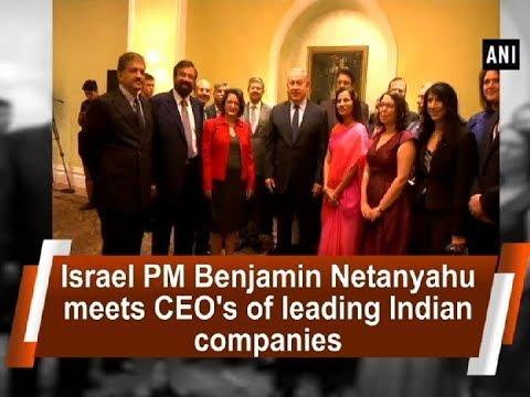Israel PM Benjamin Netanyahu meets CEO's of leading Indian companies - Maharashtra News