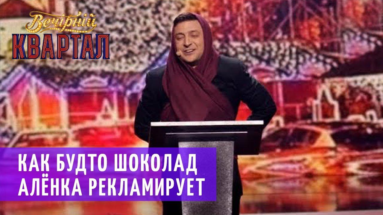 Новогоднее поздравление януковича 95 квартал фото 846