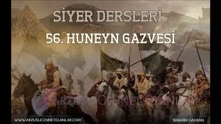 56. Huneyn Gazvesi Siyer Dersleri ibrahim Gadban Hoca