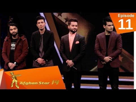 اعلان نتایج ۱۱ بهترین - فصل چهاردهم ستاره افغان / Top 11 Elimination - Afghan Star S14 - Episode 11
