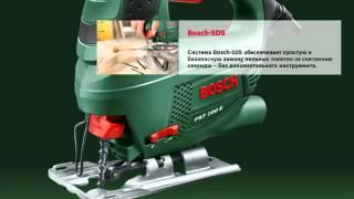 Лобзик электрический Bosch PST 700 E 06033A0020