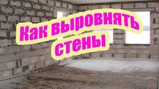 видео Как сайдингом обшить балкон, соблюдая все правила
