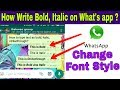 How to Write Bold, Italic in What's App |  What'sapp Font Style Tricks | Change Font Style