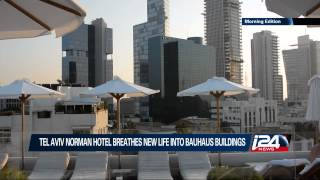 Inside The Norman Hotel Tel Aviv + a Christmastime Web Review