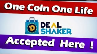 One Coin One Life Latest News June 2019 | One Coin One life Latest News Hindi Urdu 2019