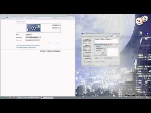Как выставить пользовательское разрешение в Windows 7.