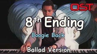Download lagu Dragon Ball Super 8th Ending 8Boogie Back Miyu Inoue ドラゴンボール 超 MP3