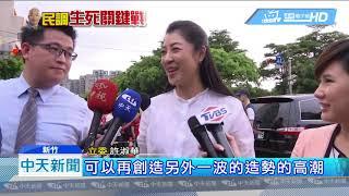 20190701中天新聞 「神力女超人」許淑華:韓國瑜造勢破紀錄