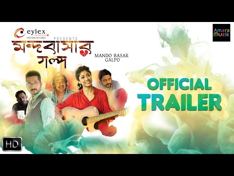 Mandobasar Galpo    Bengali Movie 2017  Parambrata  Indrashish  Ashok Bhadra