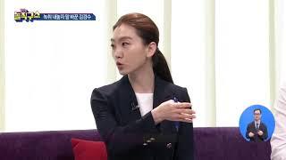 [2018.08.13] 김진의 돌직구쇼 31회
