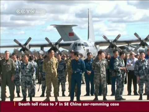 MH370: International military personnel leave Australia