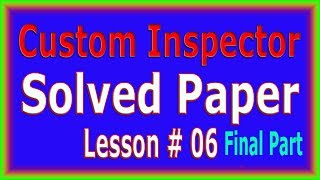 Custom Inspector Solved Paper (FPSC NTS OTS CSS) Lesson # 06 Final Part
