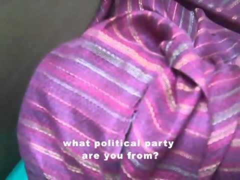 Rape of a Sudanese Activist اغتصاب ناشطة سودانية thumbnail